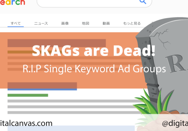 blog-skags-are-dead